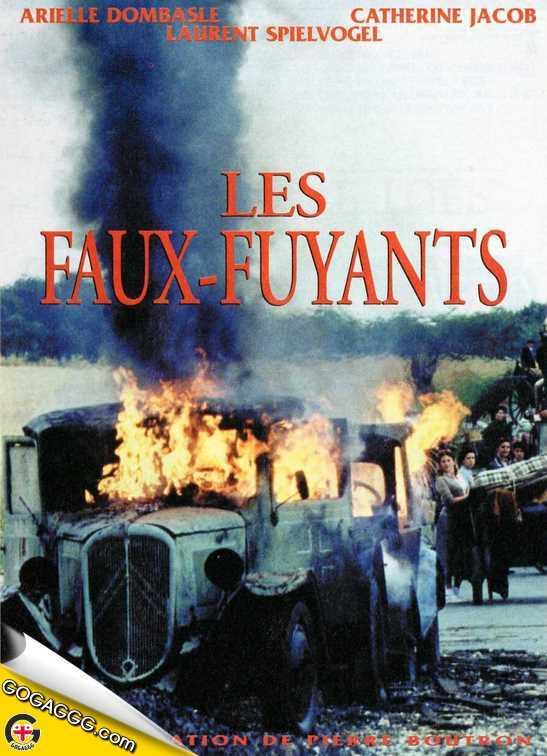 Les faux-fuyants | შემოვლითი გზა (ქართულად)