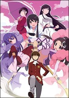 Watch The World God Only Knows II Online