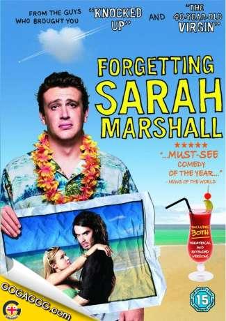 Forgetting Sarah Marshall   დაივიწყე სარა მარშალი