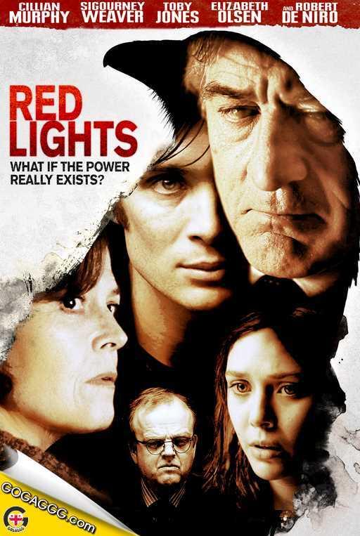 Red Lights | წითელი განათებები (ქართულად)