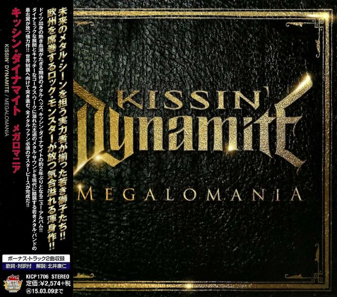 Kissin' Dynamite - Megalomania (Japan Edition) (2014)