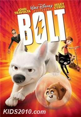 Bolt /  ბოლტი (ქართულად)