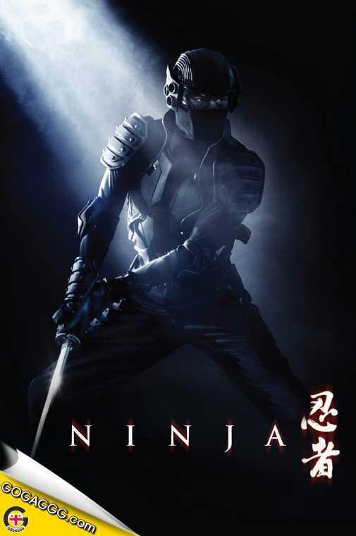 Ninja   ნინძა (ქართულად)