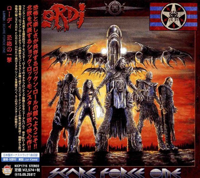 Lordi - Scare Force One (Japan Edition) (2014)