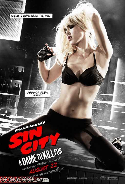 Sin City | ცოდვათა ქალაქი (ქართულად)