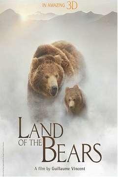 Ayıların Krallığı - Land of the Bears - 2014 Türkçe Dublaj BRRip indir