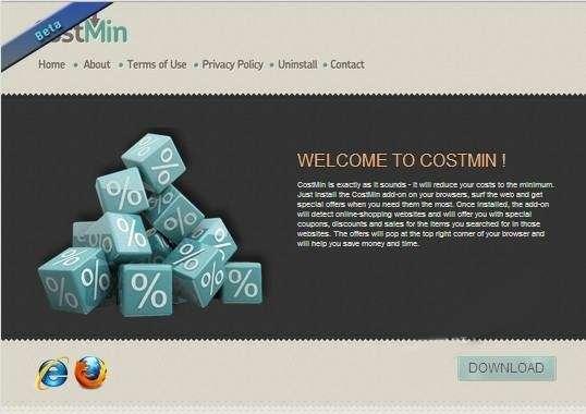 Удалить Costmin 2,0