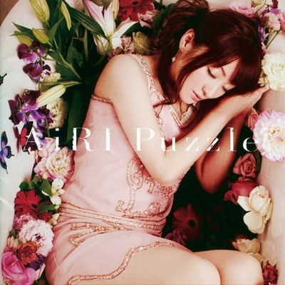AiRI - 3 альбома (2012-2014) [MP3 320kbps]<J-Pop>