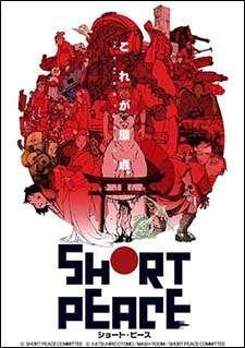 Watch Short Peace (Movie) Online