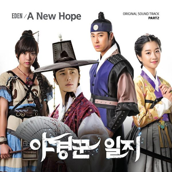 night after night korean drama ost mp3