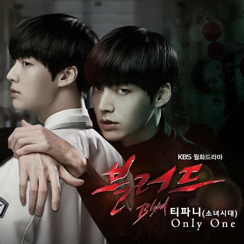 Tiffany (SNSD) – Blood OST Part.1 - Only One (Girls' Generation) K2Ost free mp3 download korean song kpop kdrama ost lyric 320 kbps