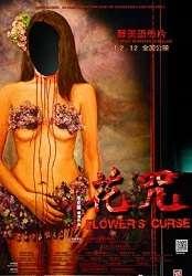 Độc Túy Tâm - Flower S ...