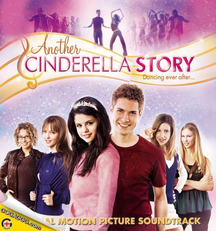 Another Cinderella Story   კიდევ ერთი ამბავი კონკიაზე