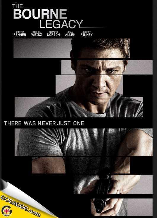 The Bourne Legacy | ბორნის ევოლუცია (ქართულად)