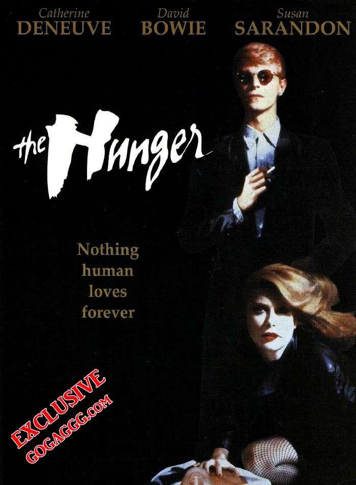 The Hunger | შიმშილი (ქართულად)