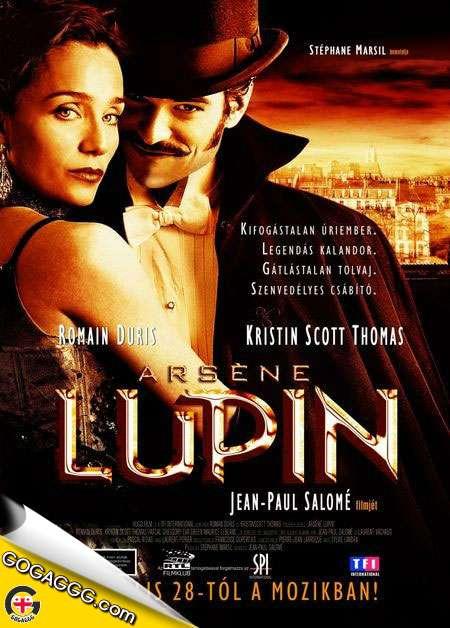 Arsene Lupin | არსენ ლიუპენი