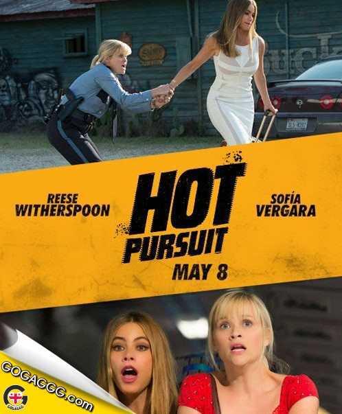 Hot Pursuit | ძებნილი ლამაზმანები