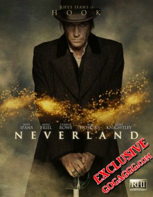 Neverland | ნევერლენდი (ქართულად)