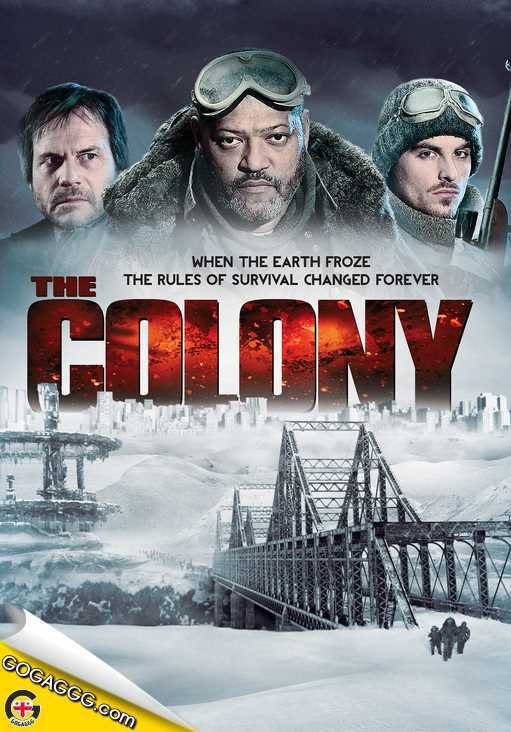 The Colony | კოლონია