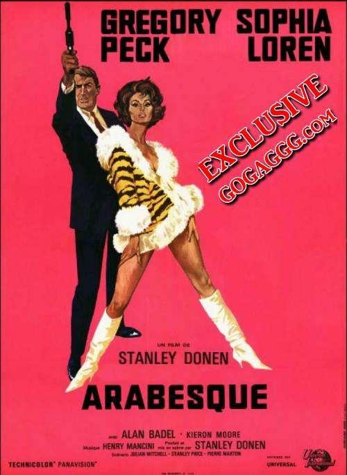 Arabesque | არაბესკა (ქართულად) [EXCLUSIVE]