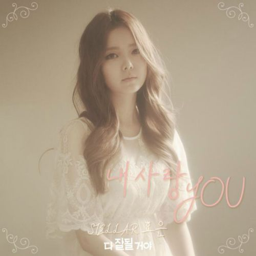 Hyo Eun (Stellar ) - All is Well OST Part.1 - I Love You K2Ost free mp3 download korean song kpop kdrama ost lyric 320 kbps