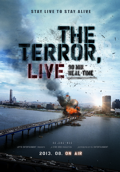 The Terror Live Suspenso Terror 2014