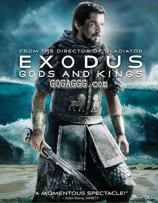 Exodus: Gods and Kings | ღმერთები და მეფეები (ქართულად)