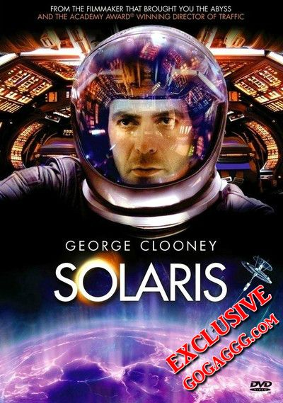 Solaris | სოლარისი (ქართულად)