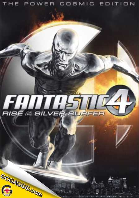 Fantastic 4: Rise of the Silver Surfer | ფანტასტიკური ოთხეული 2 (ქართულად)