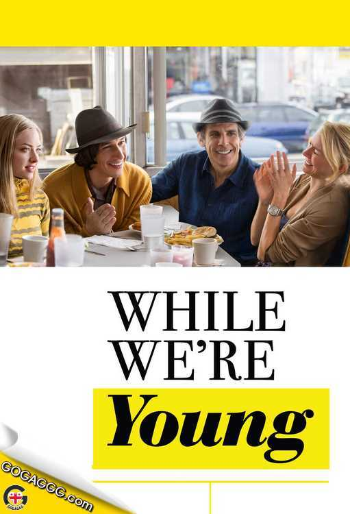 While We're Young | სანამ ახალგაზრდები ვართ