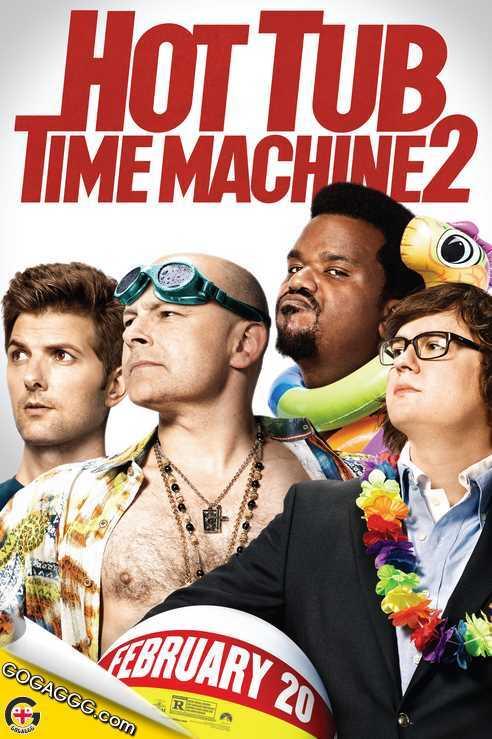 Hot Tub Time Machine 2 | დროის მანქანა ჯაკუზში 2 (ქართულად)