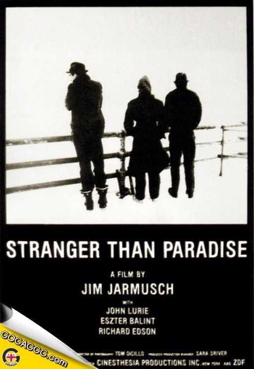 სამოთხეზე უცნაური | Stranger Than Paradise (ქართულად)
