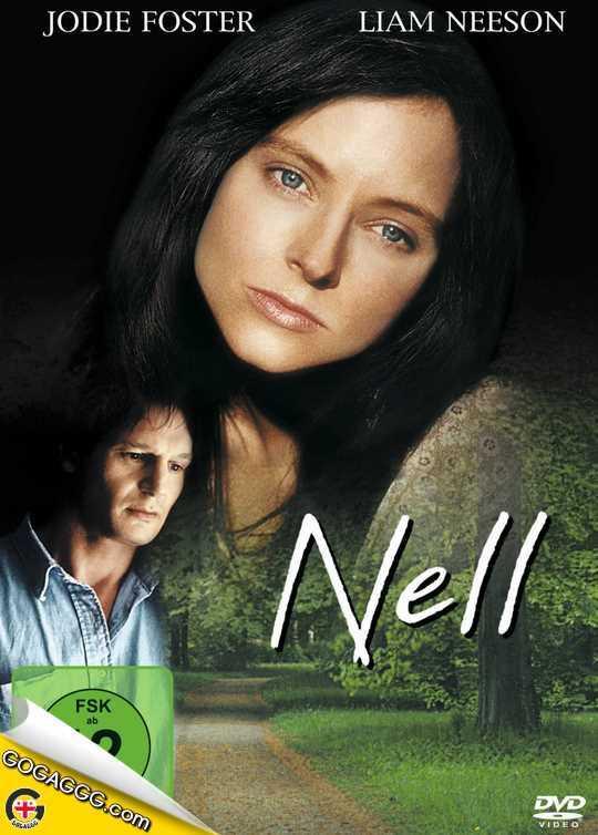 Nell | ნელი (ქართულად)