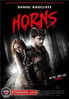 Horns | რქები (ქართულად)