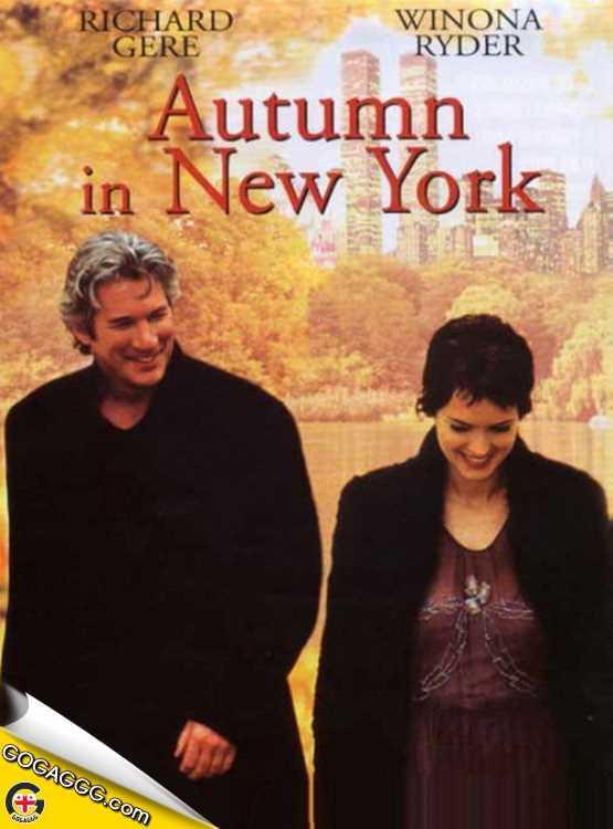 შემოდგომა ნიუ-იორკში | Autumn in New York