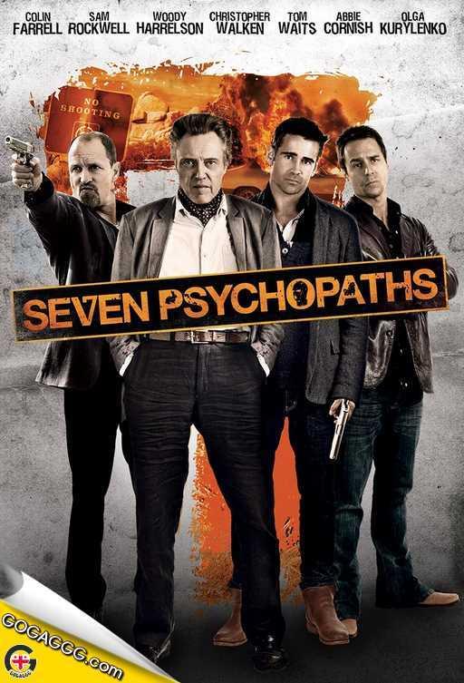 Seven Psychopaths | შვიდი ფსიქოპათი (ქართულად)