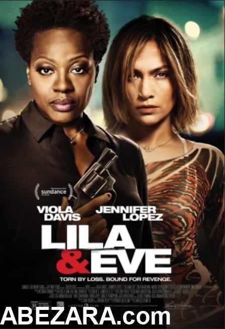 Lila & Eve / ლილა და ევა (ქართულად)