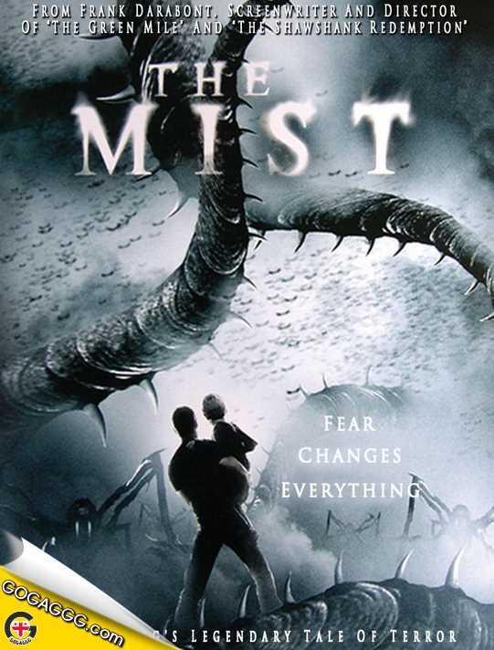 The Mist | ბურუსი