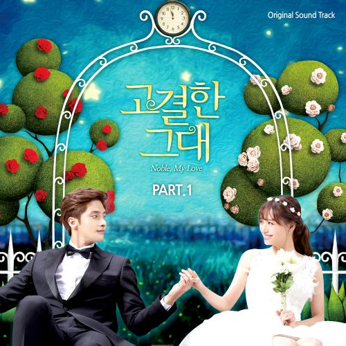 Roi, Kim Jae Kyung (Rainbow) - Noble My Love OST Part.1 - Has This Started K2Ost free mp3 download korean song kpop kdrama ost lyric 320 kbps