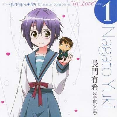 Nagato Yuki-chan no Shoushitsu OST [2015|FLAC] <ED, Character Songs>