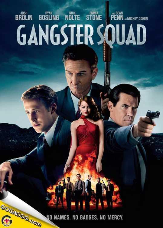 Gangster Squad | განგსტერებზე მონადირენი (ქართულად)