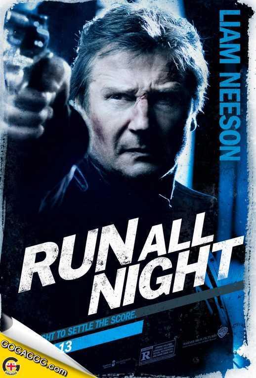 Run All Night | ღამის ძებნილი