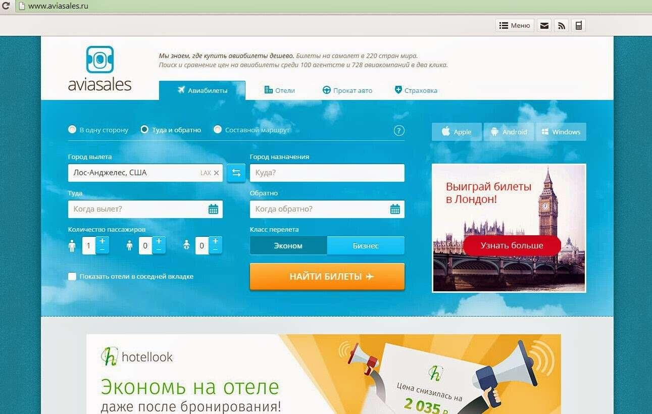 Remove Aviasales.ru