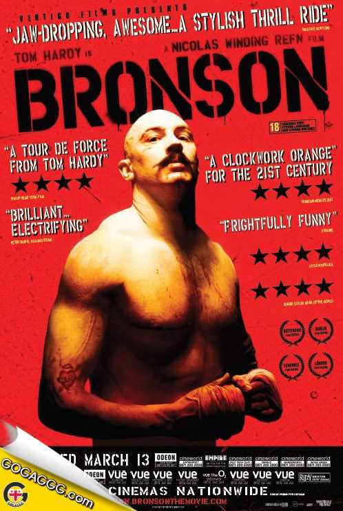 Bronson | ბრონსონი (ქართულად)