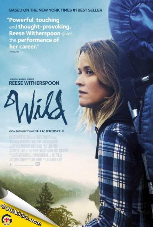 Wild | ველური (ქართულად)