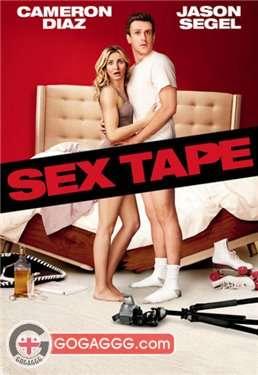 Sex Tape | სექს ვიდეო (ქართულად)