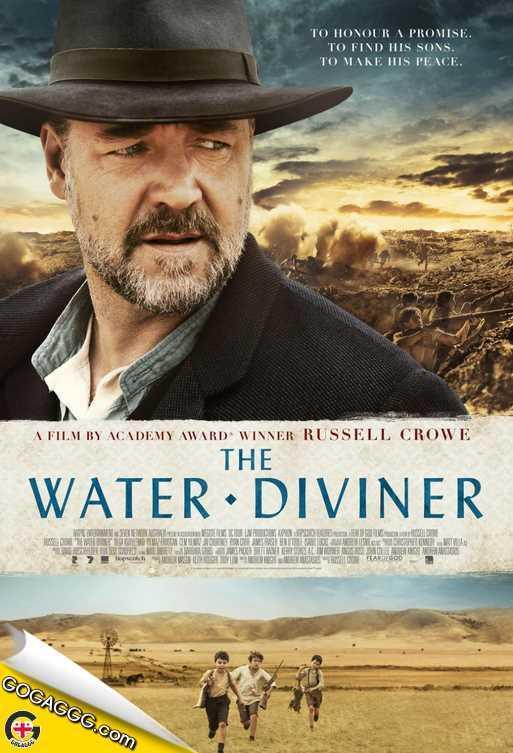 The Water Diviner | წყლის მაძიებელი (ქართულად)