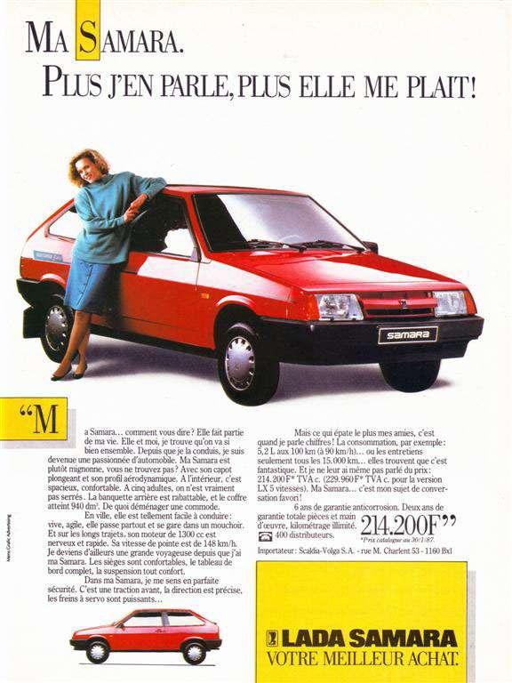 Ma Lada Samara. Plus j'en parle, plus elle me plait!