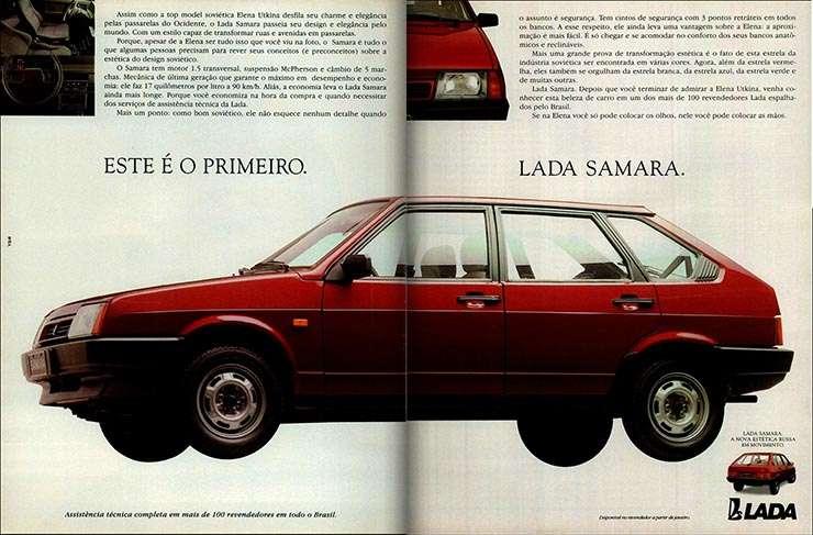 Este é o primeiro. Lada Samara.