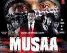 Mussa Hindi Movie 2011  - lankatv 06.07.2012 - LankaTv.Net